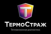 Обследование тепловизором в Саратове. - foto 5